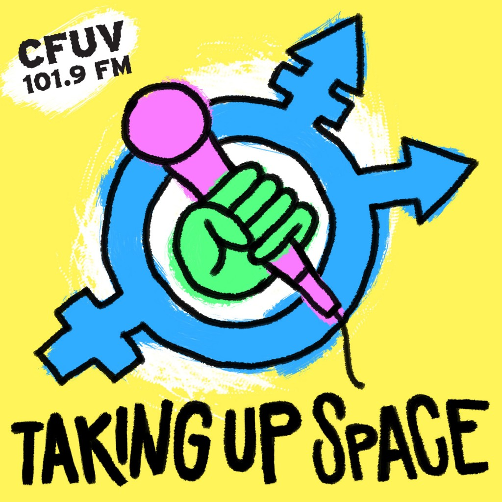 takingUpSpace-v2