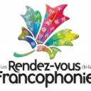 logo-12e-rendez-vous-de-la-francophonie-zxOf5npBo8OV-9765.img_assist_custom-200x169